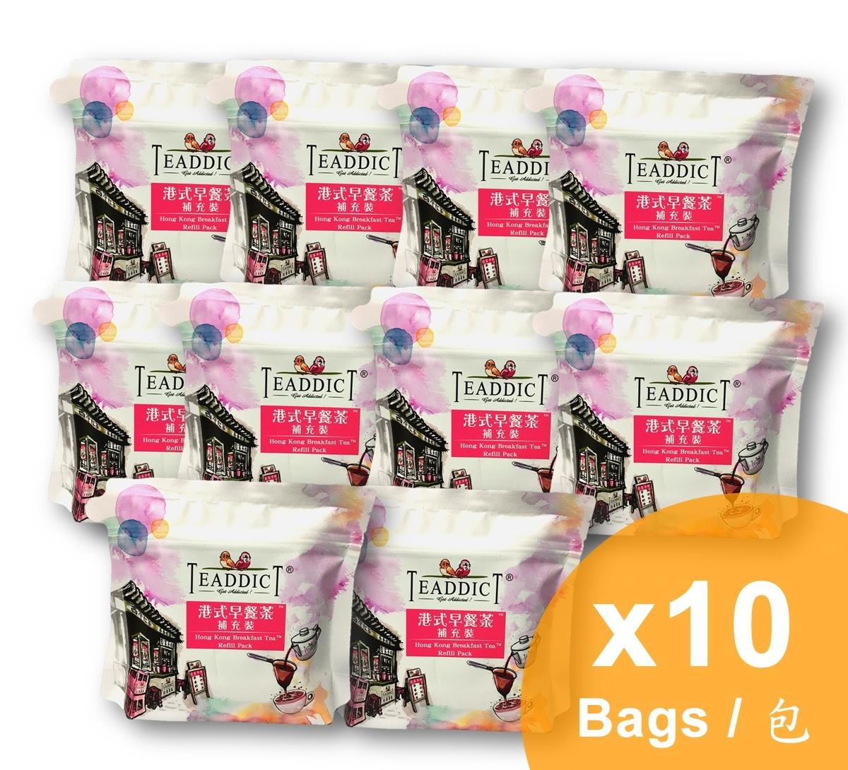 Hong Kong Breakfast Tea (Milk Tea) (Refill Pack 250g x10 )