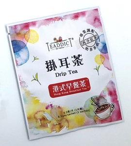 Hong Kong Breakfast Tea Milk Tea - DRIP FILTER TEA BAG 6.5G (1 pcs)