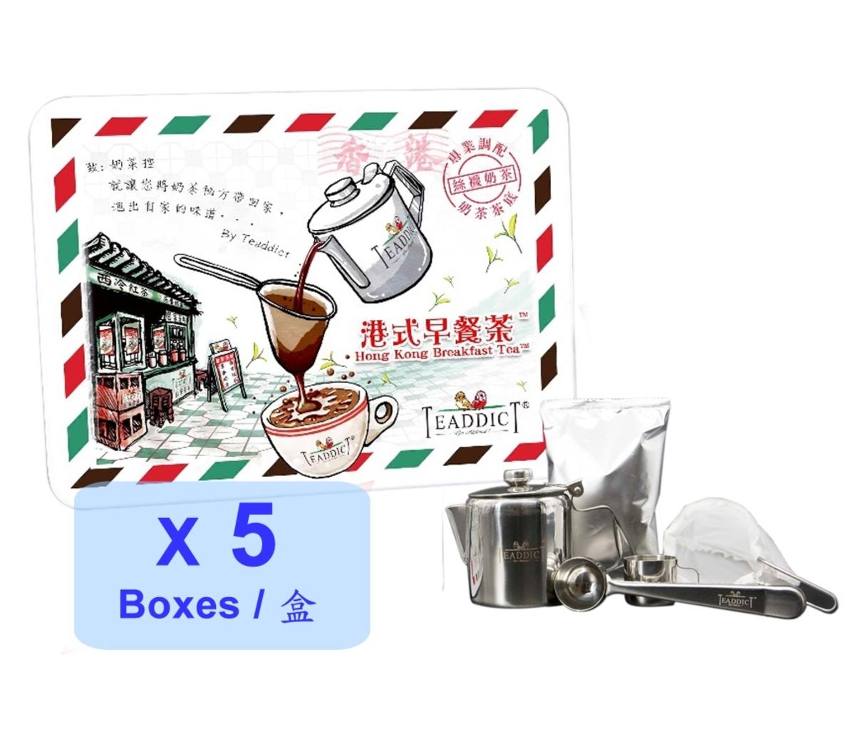 Hong Kong Breakfast Tea (Milk Tea) Parcel Edition DIY Kit Set (5 set)