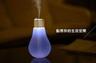 Colorful bulb air humidifier