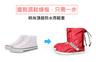 防雨鞋套(紅,S)