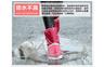 Rainproof shoe cover (red, L)