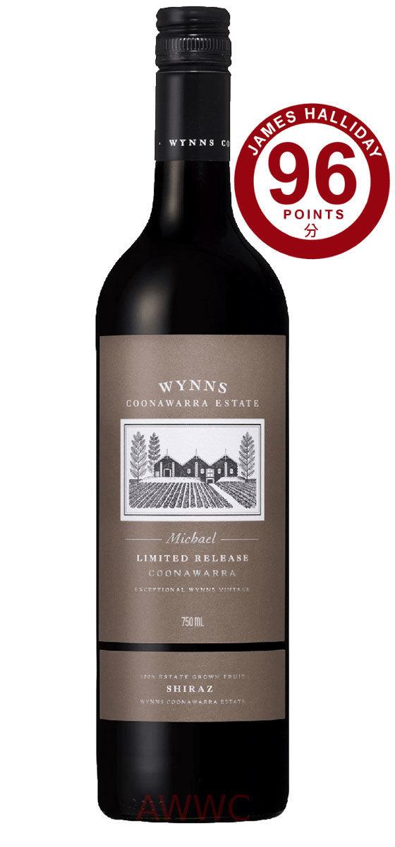 Wynns Michael Limited Release Shiraz 2013