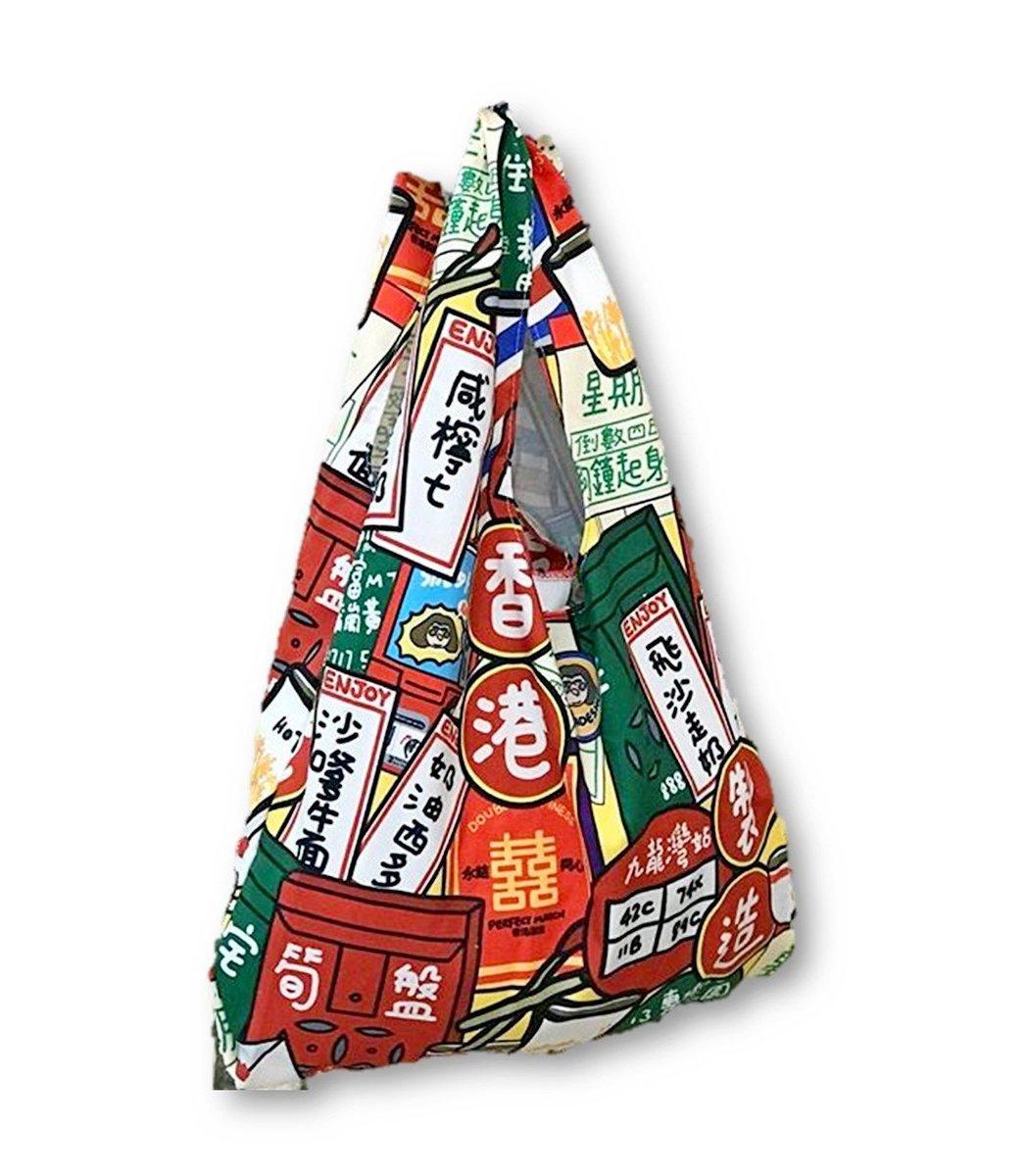 HONG KONG STYLE Folding green shopping bag-
