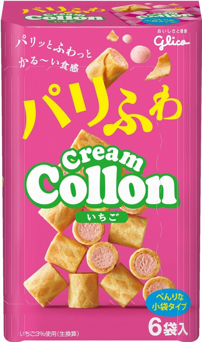 F10758 Cream Collon Ichigo