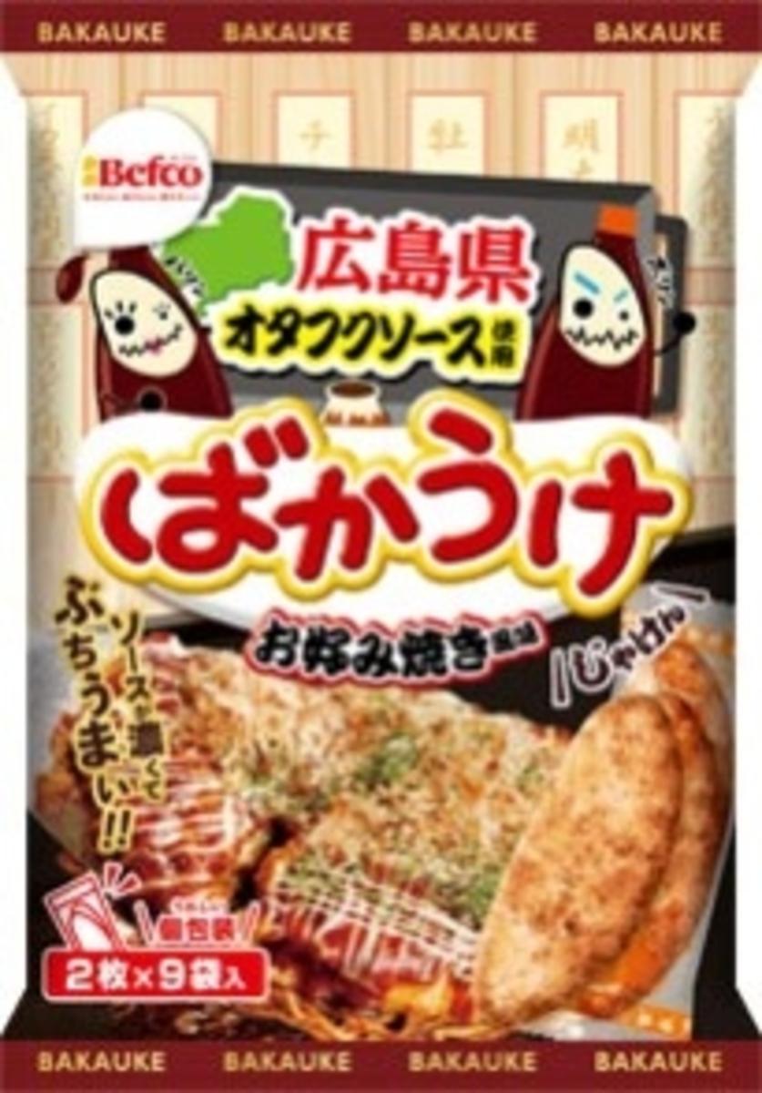 Bakauke Okonomiyaki 2s×9p