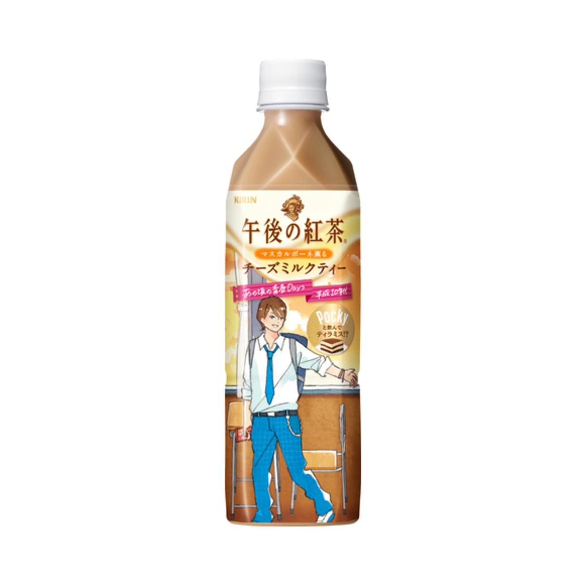 午後紅茶佰奇配對版芝士奶茶 500ml