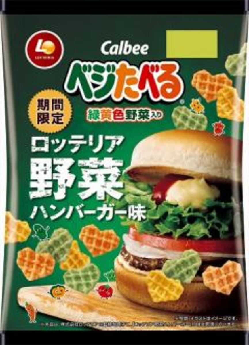 Vegetables Hamburger 50g