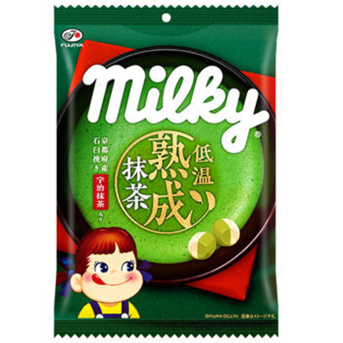 Matcha Milky 80g