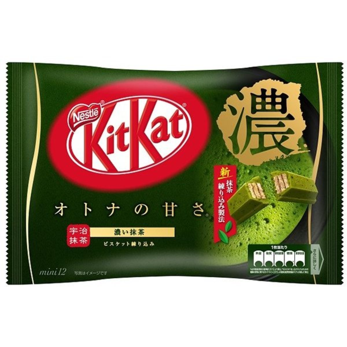 香濃抹茶 KitKat 朱古力 12's