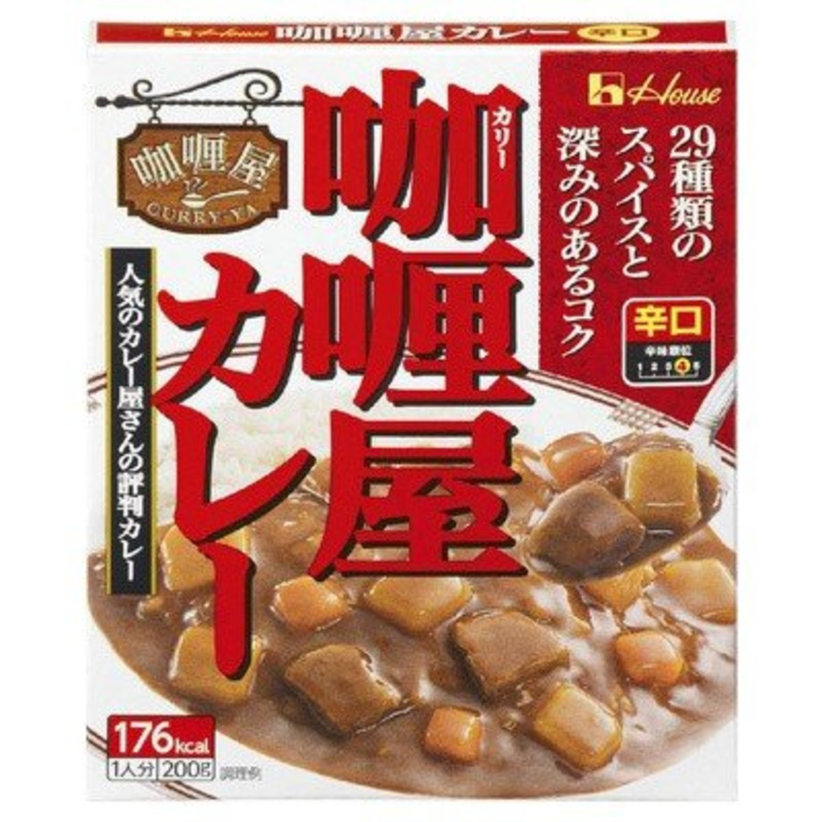 Kari-ya Curry Spicy 200g