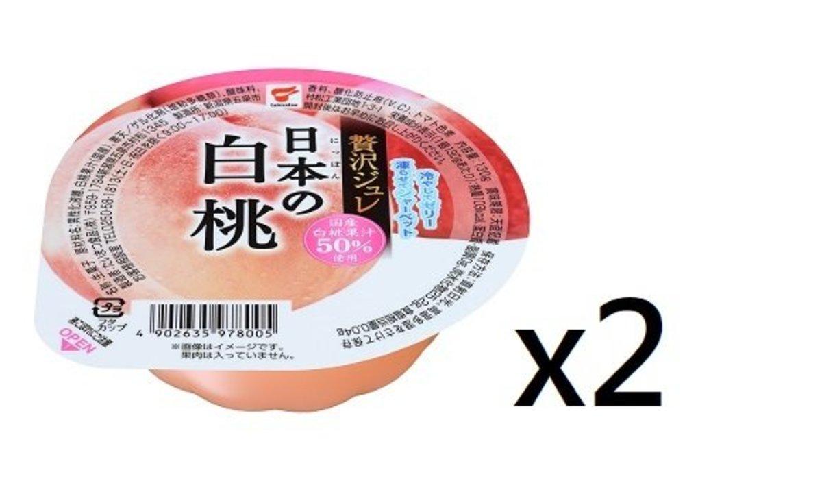 F13585 大松白桃果肉果汁啫喱 130g x (2杯裝) 此日期前最佳:2020-07-30