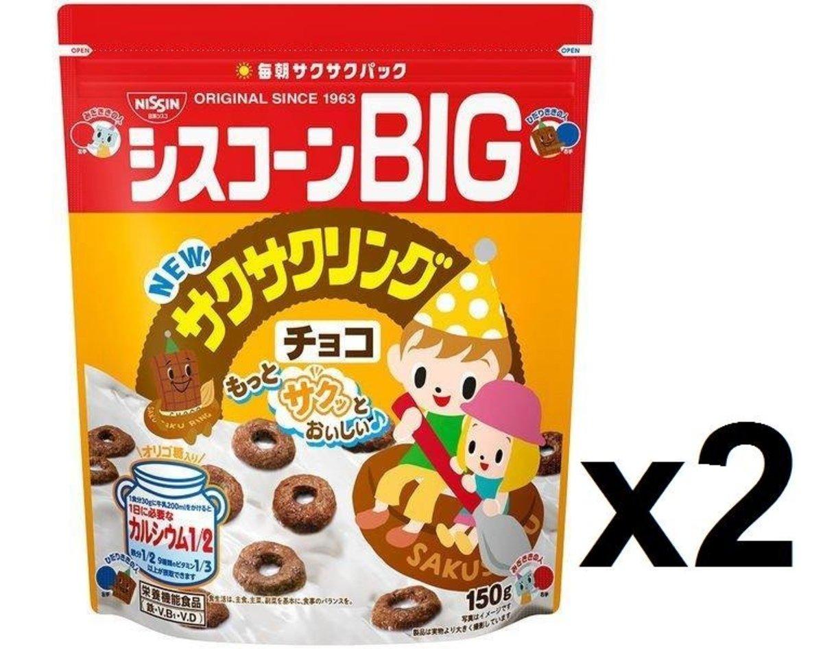 F13784 Cis Corn BIG Ring Chocolate 150g x(2pcs)
