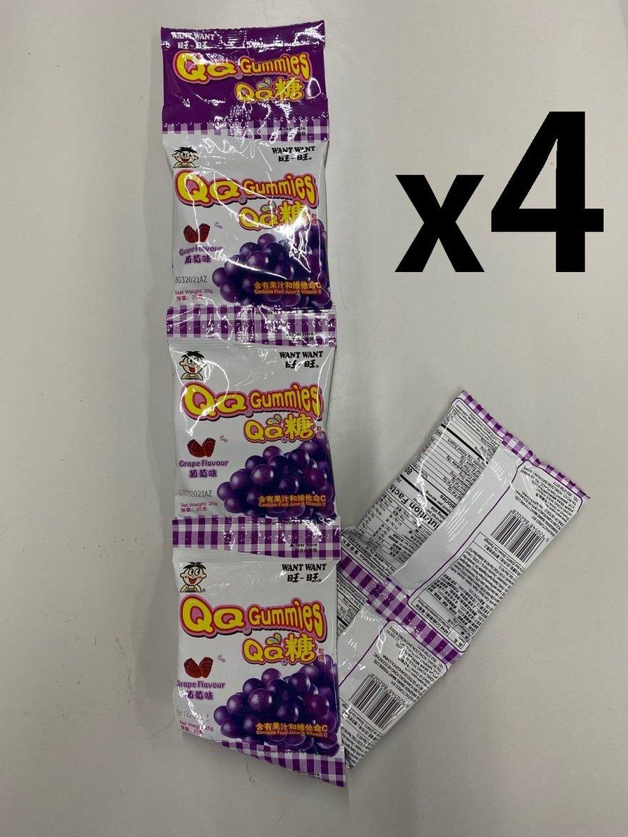 FS0010 QQ糖(葡萄味) 5連包 25g x 5 x(4條裝)