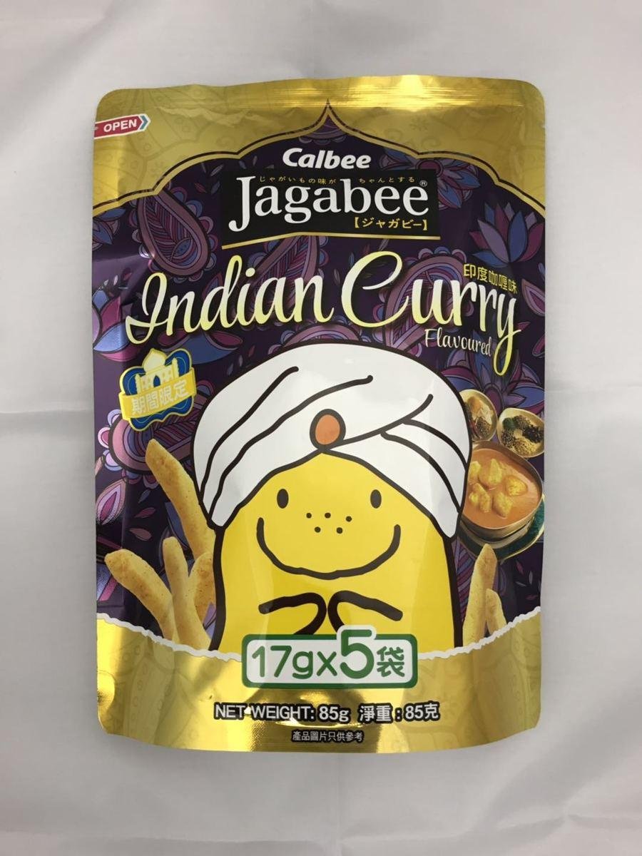 Jagabee Potato Sticks (Indian Curry Flavoured) 85g