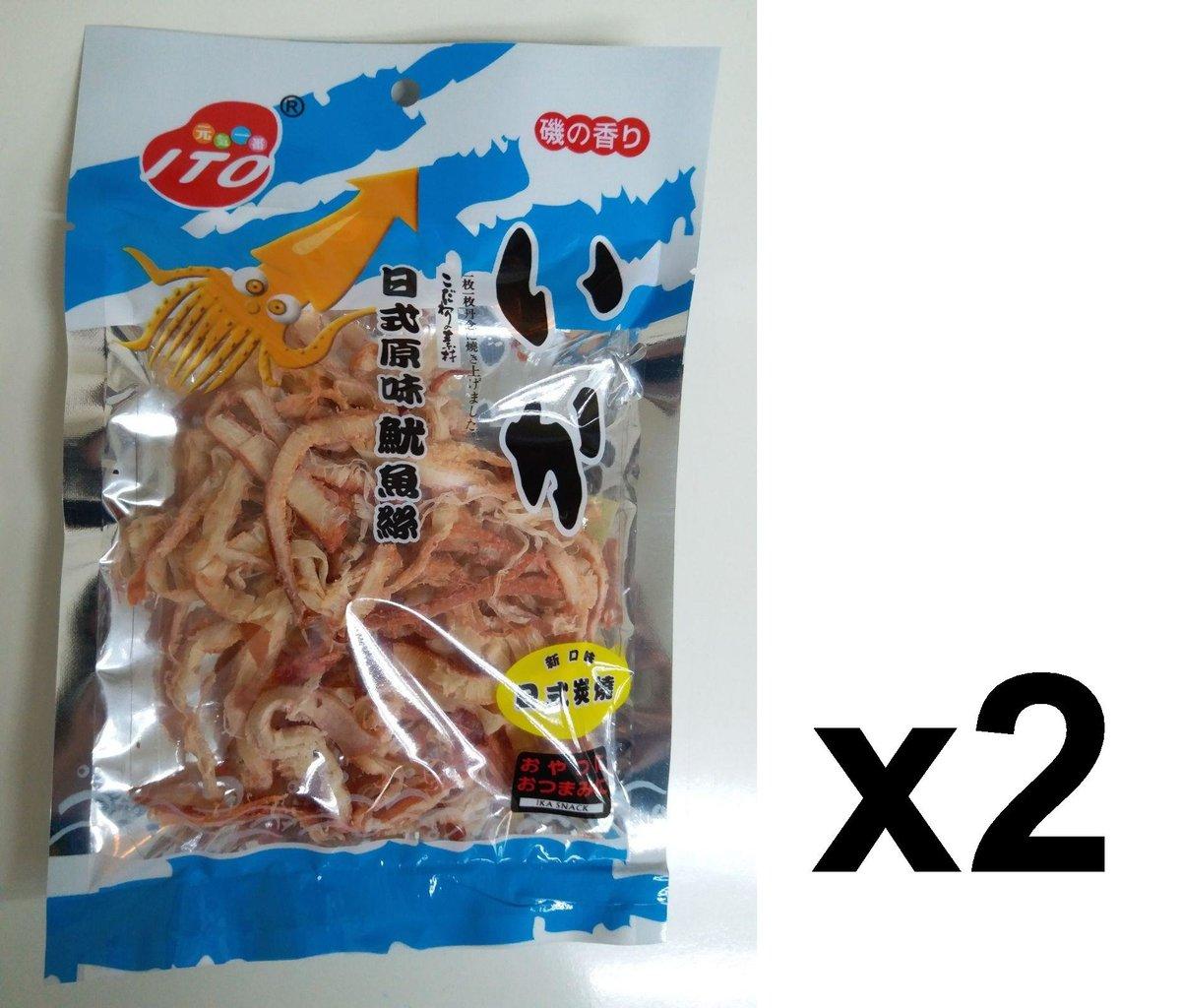 ITO0095 日式炭燒魷魚絲(袋裝) 65g x(2袋裝)