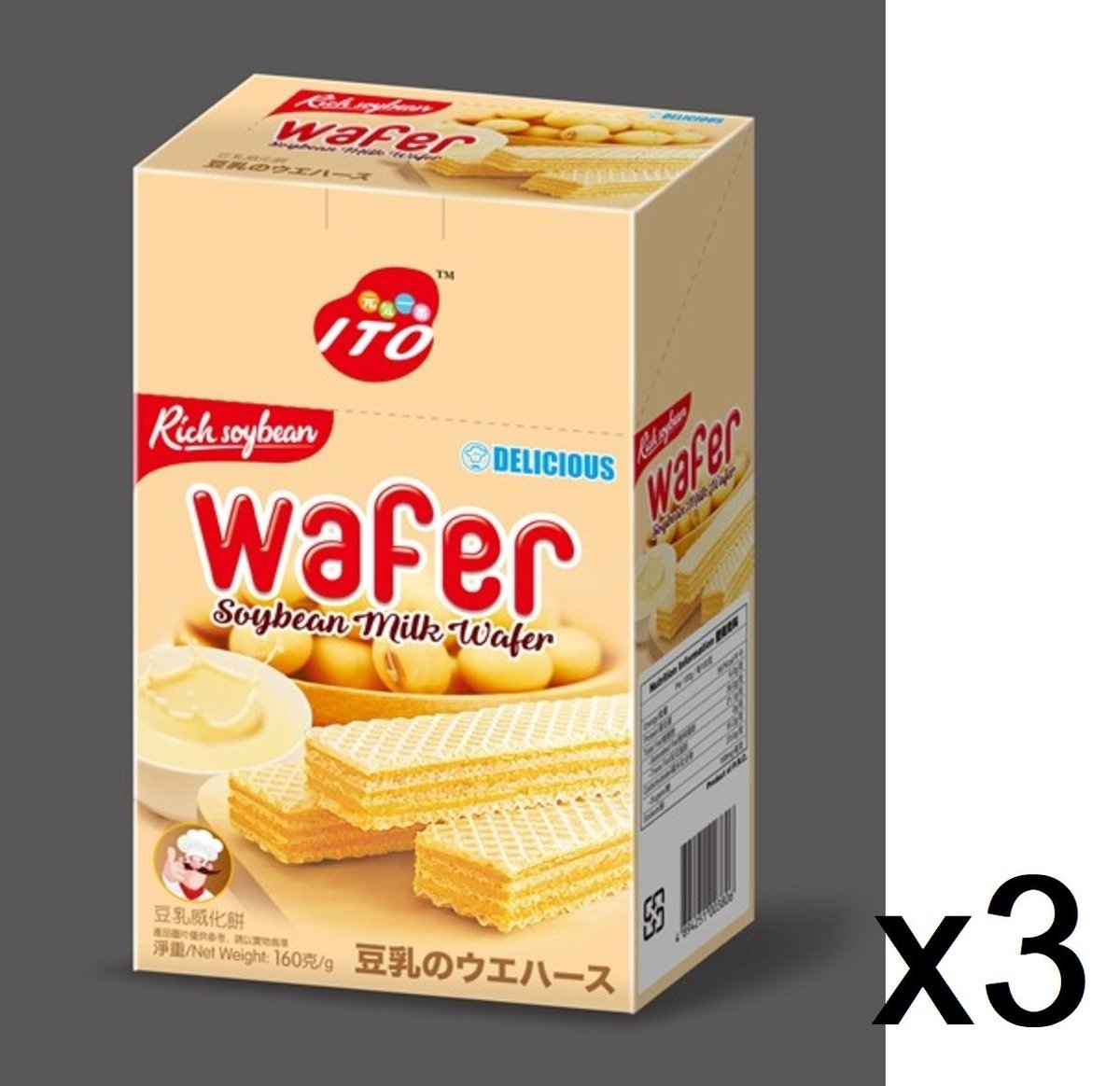Soybean Milk Wafer 160g x (3boxes)