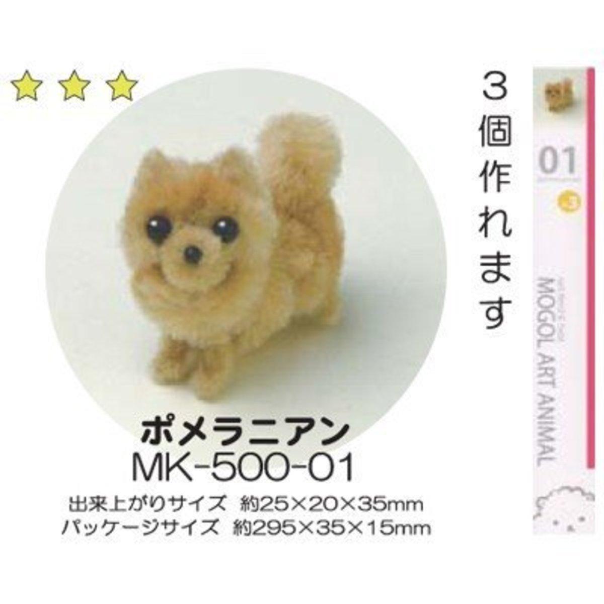 DIY Mini Pomeranian Dog 3's