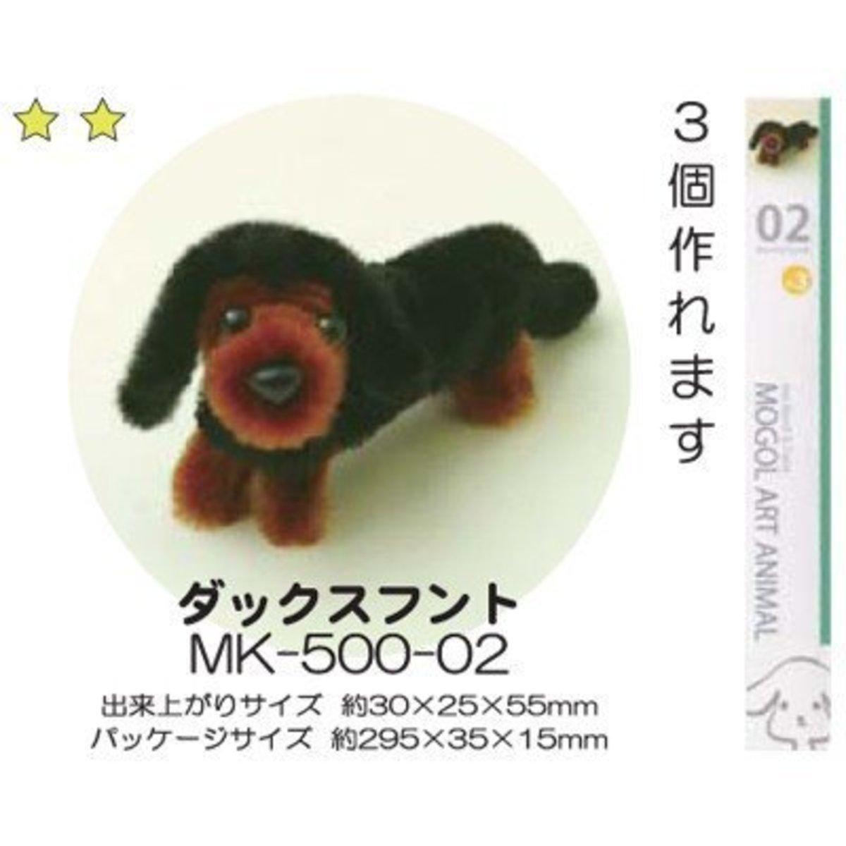 DIY Mini Dachshund Dog 3's