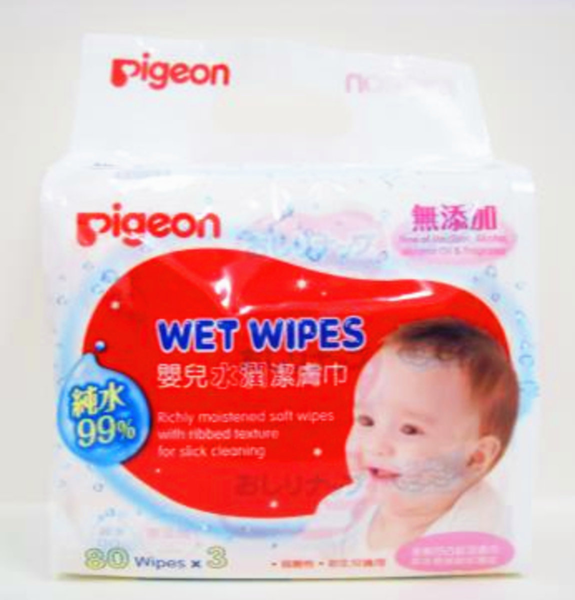 11611 Pegeon soft cleansing towel 80 pieces x3