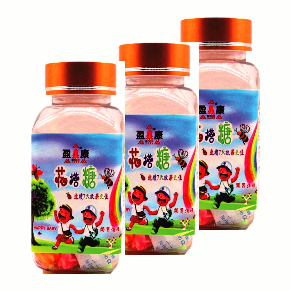 (盈康)花塔糖 50粒  X3盒