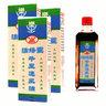 Active Ling Qianli Wind Oil (50ML)  X3 box