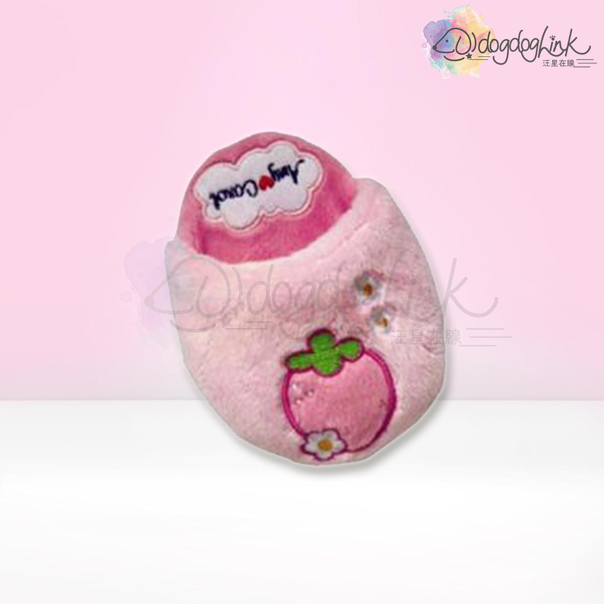 Strawberrry Slipper 10x13cm