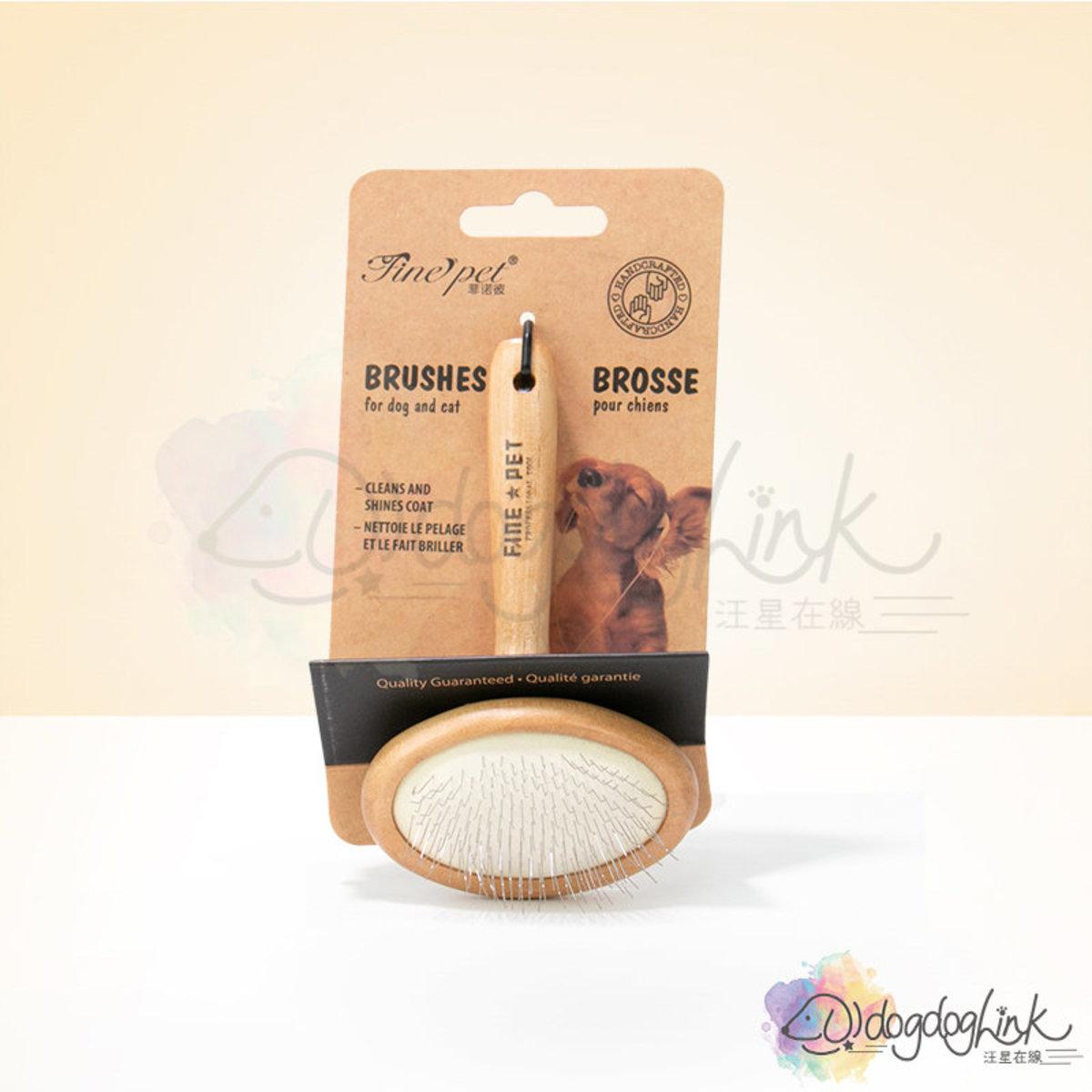 FINEPET Wooden Slicker Brush S 11.5*7cm