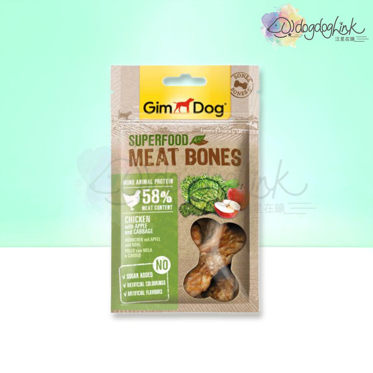 Meat Bones Chicken with Apple & Cabbage 70g