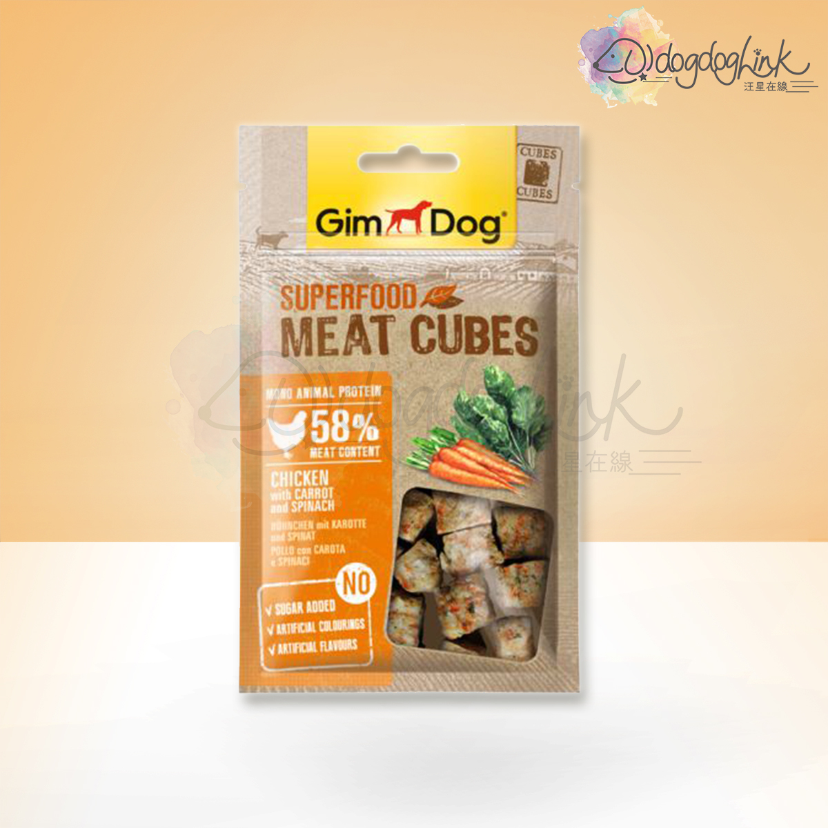 Meat Cubes Chicken with Carrot & Spinach 40g