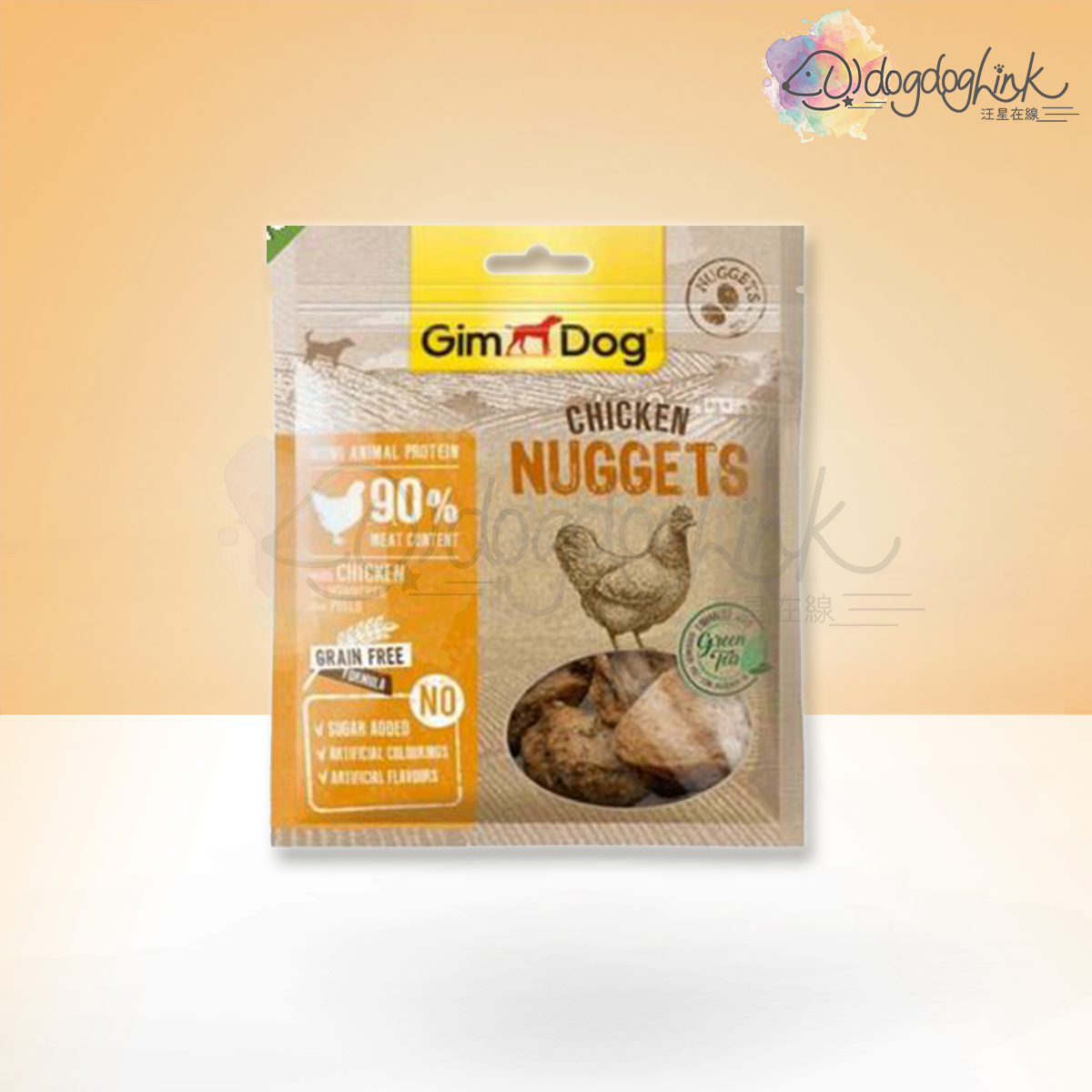 Pure Nuggets Chicken with Green Tea 55g