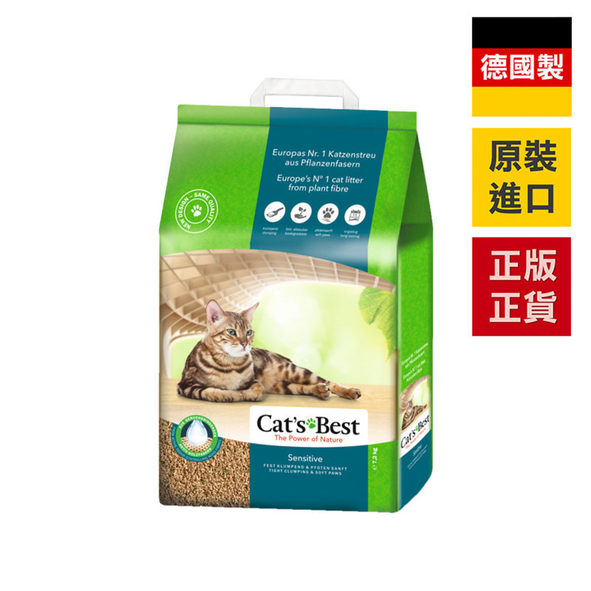 Cats Best Green Power 7.2kg