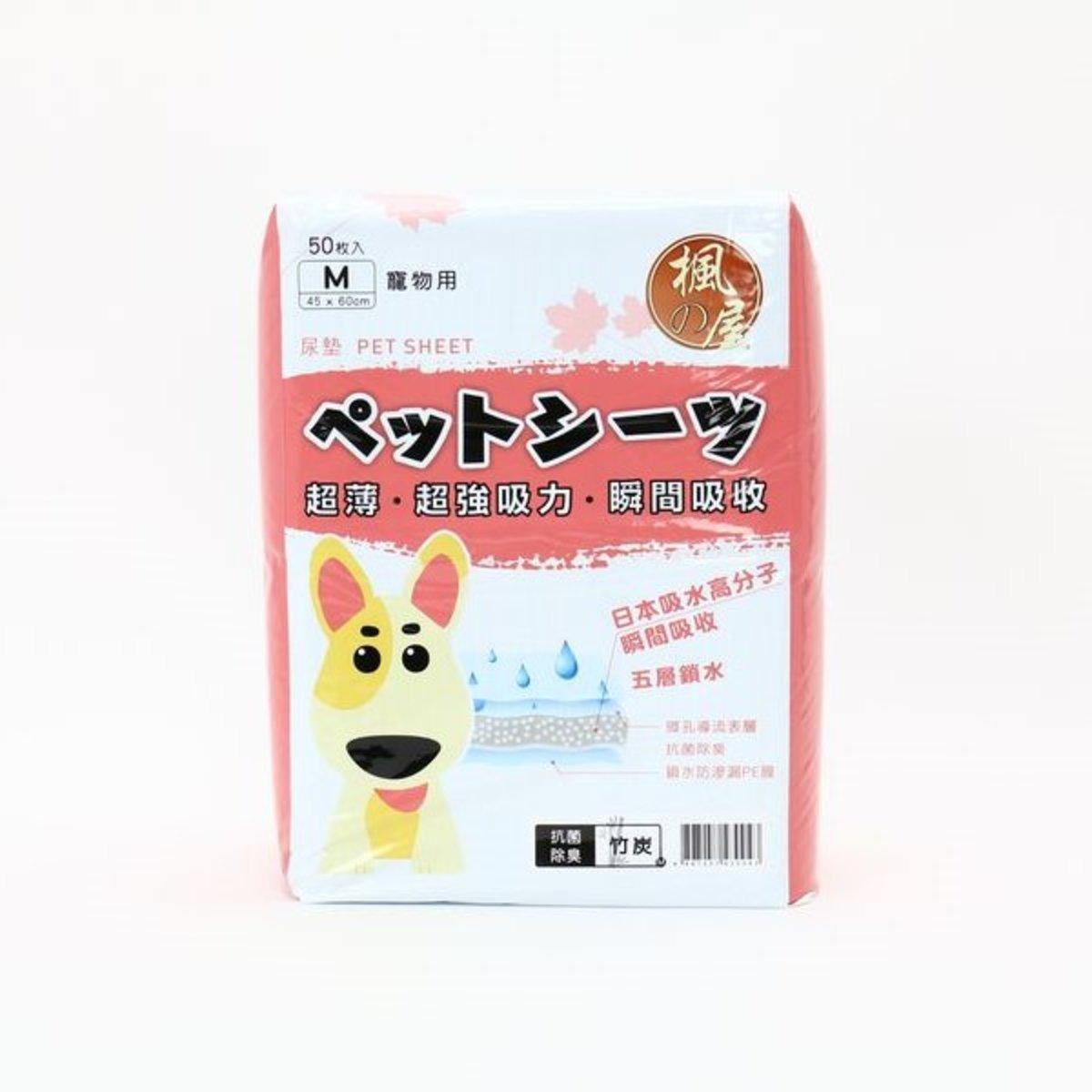 竹炭味衛生尿墊 50P 45x60cm