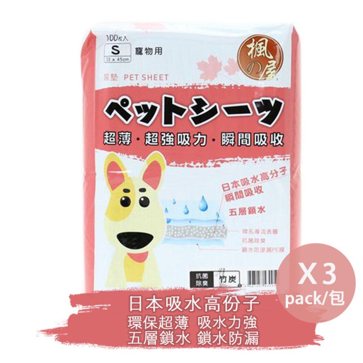 竹炭味衛生尿墊 100P 33cmx45cm x3包