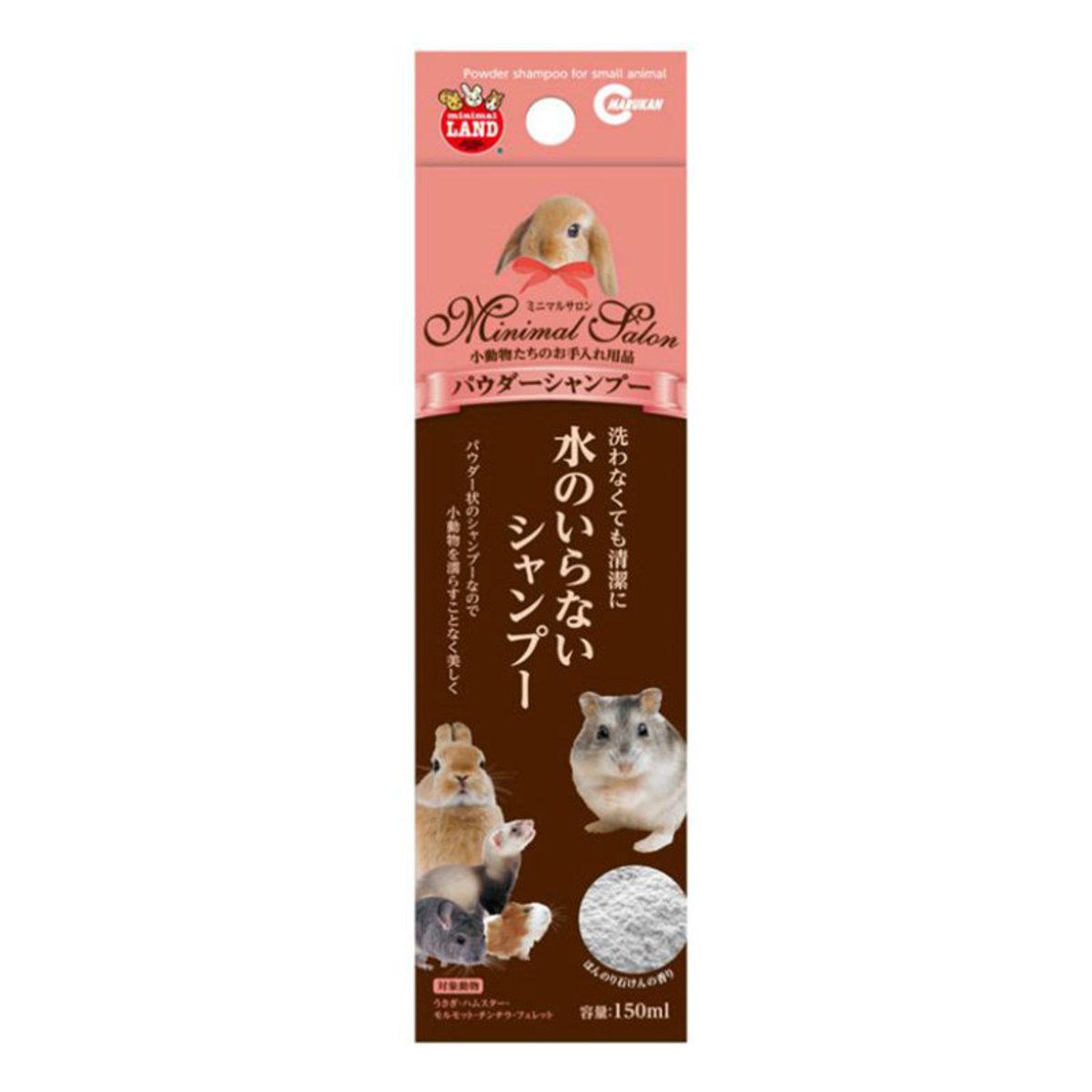 ML-365 Minimal Salon Power Shampoo 150ml