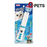 LED beam for cats to chase 3.2x3.2x13.5cm