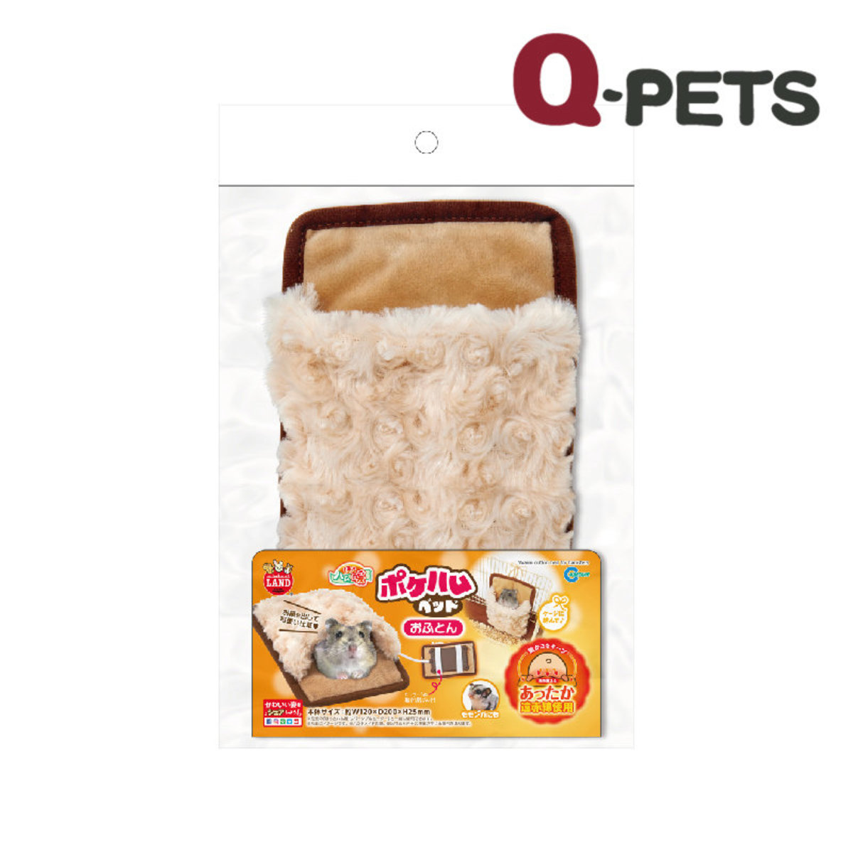 Warm cotton bed for hamsters 12x20x2.5cm