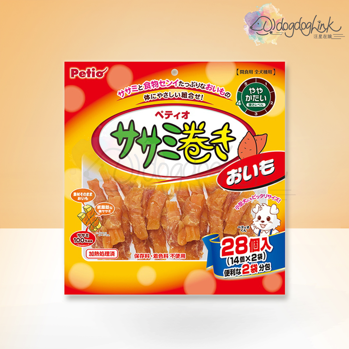Sweet Potato with Chicken Breast Roll Up 28P