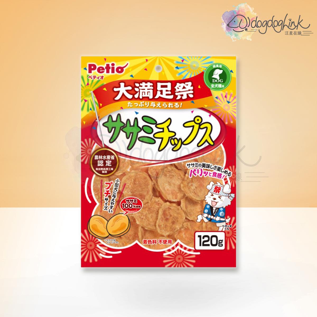 Bonus Pack Chicken Breast Chips 120g