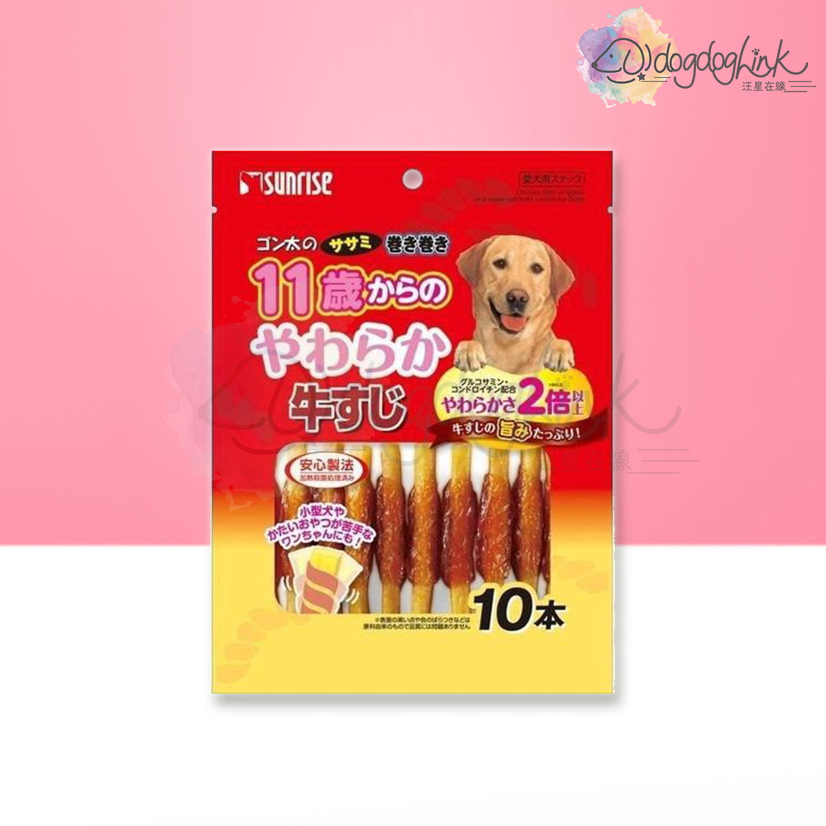 Dental Gum With Chicken Fillet for Medium & Large Dogs 10pcs