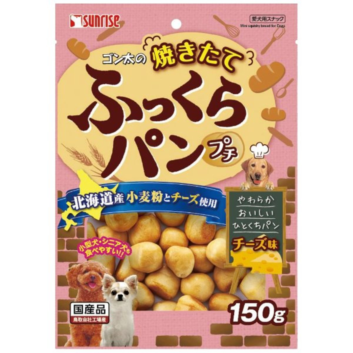 Cheese taste mini squishy bread for Dogs 150g