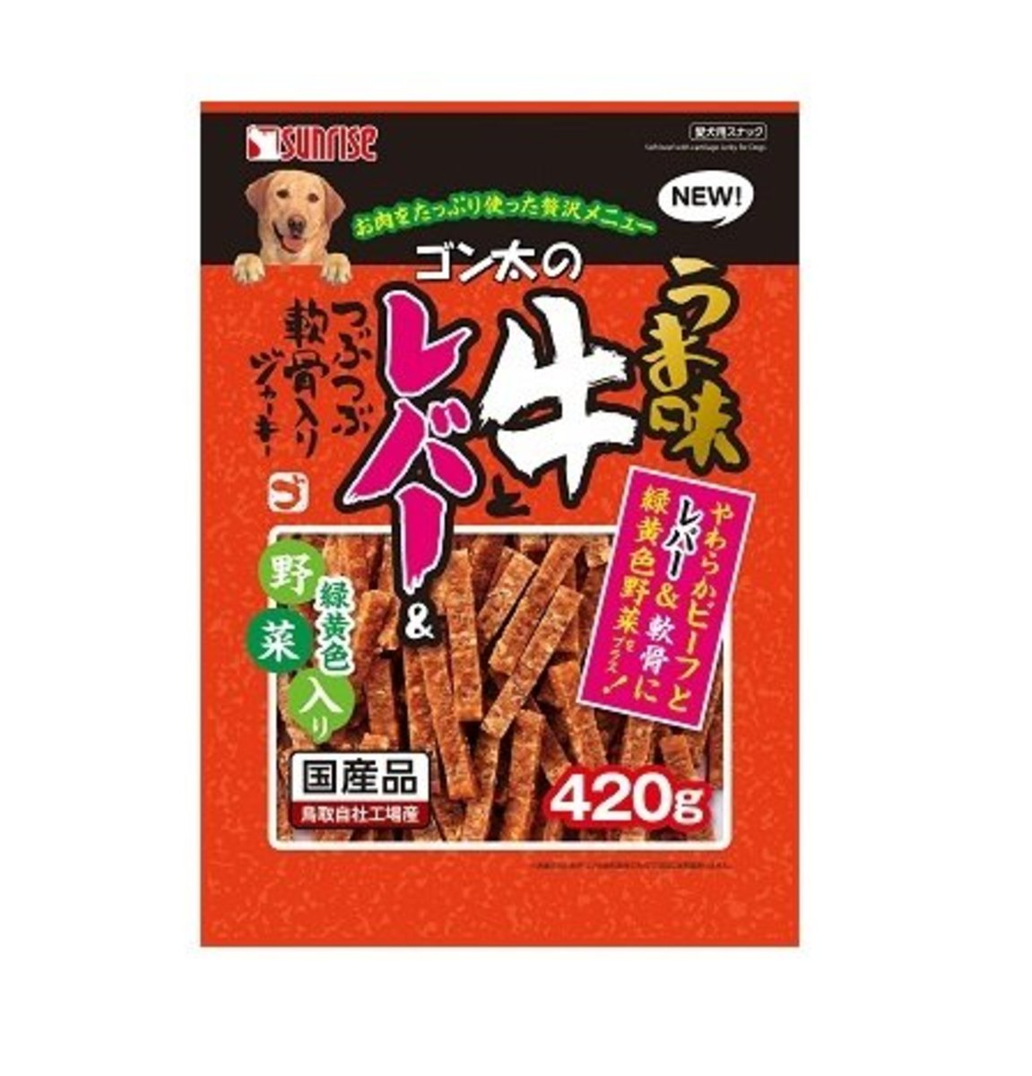 Soft beef jerky with liver and gristle for Dogs 420g