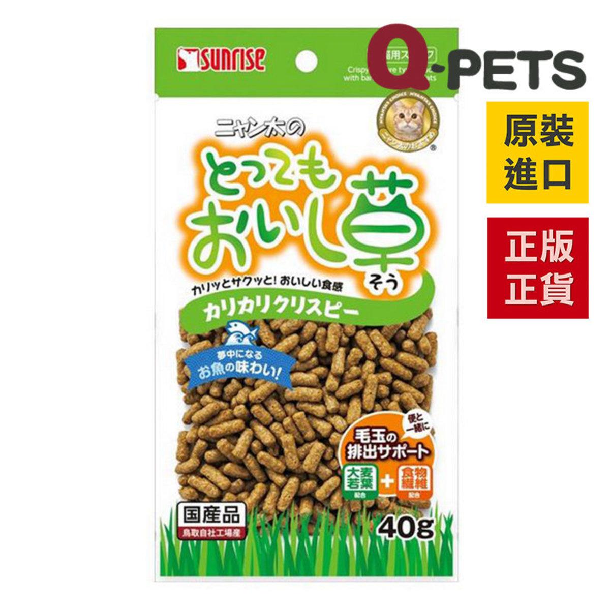 SNY-039脆脆大麥葉貓小食40g