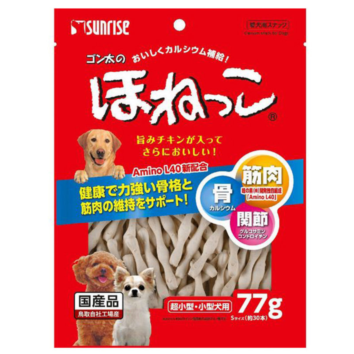 SSB-012 Calcium snack for Dogs S 77g