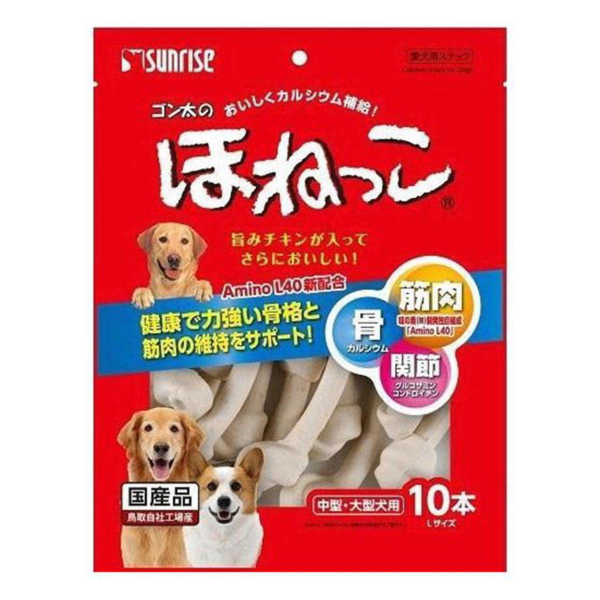 SSB017牛奶味牛骨粉牙石骨大10pc