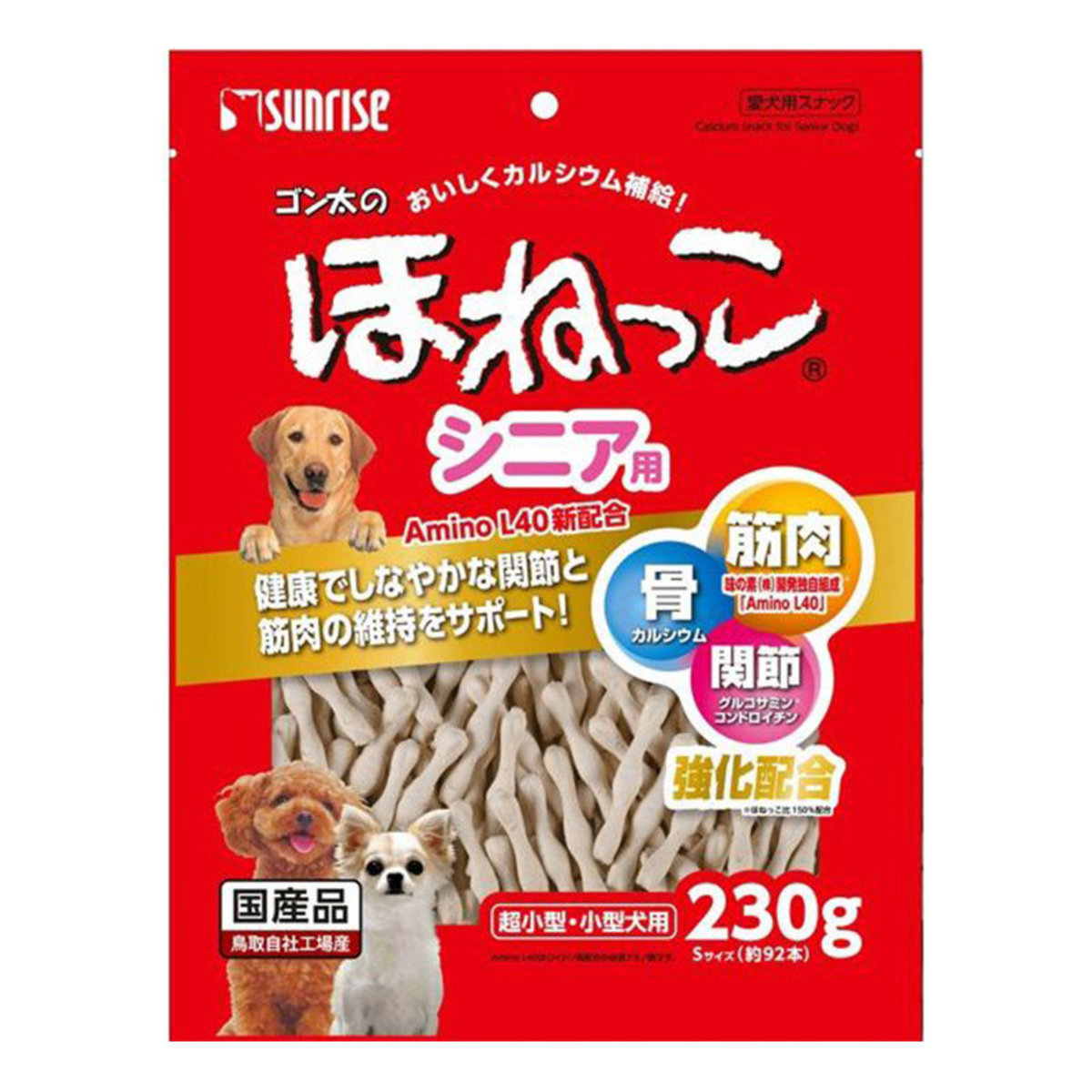 SSB-019 Soft type calcium snack for Dogs S 230g