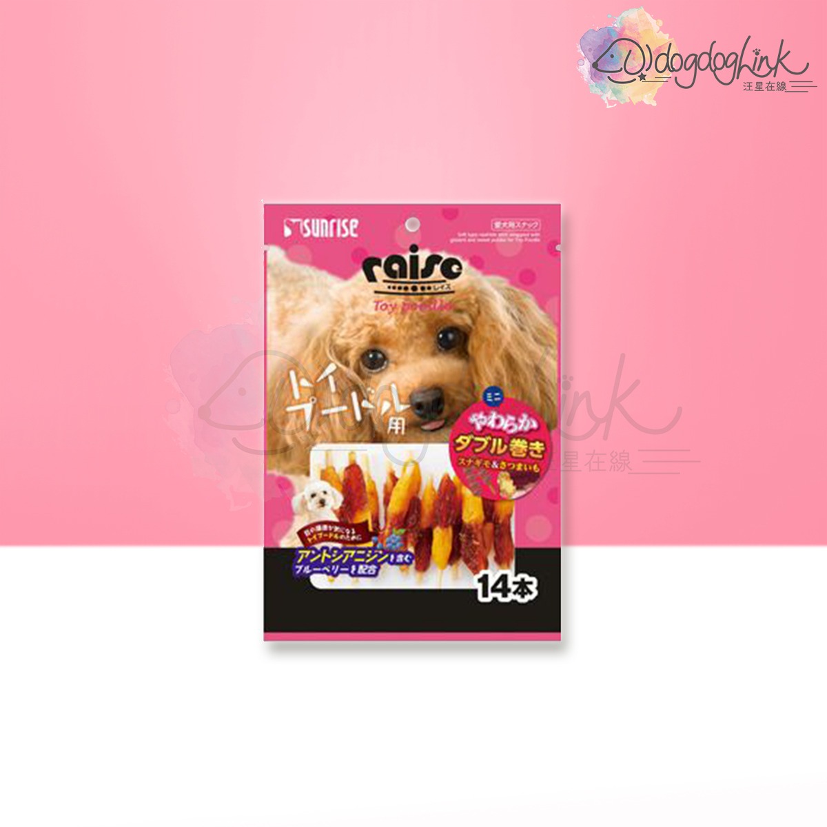 Soft Rawhide Stick With Gizzard And Sweet Potato 14pcs