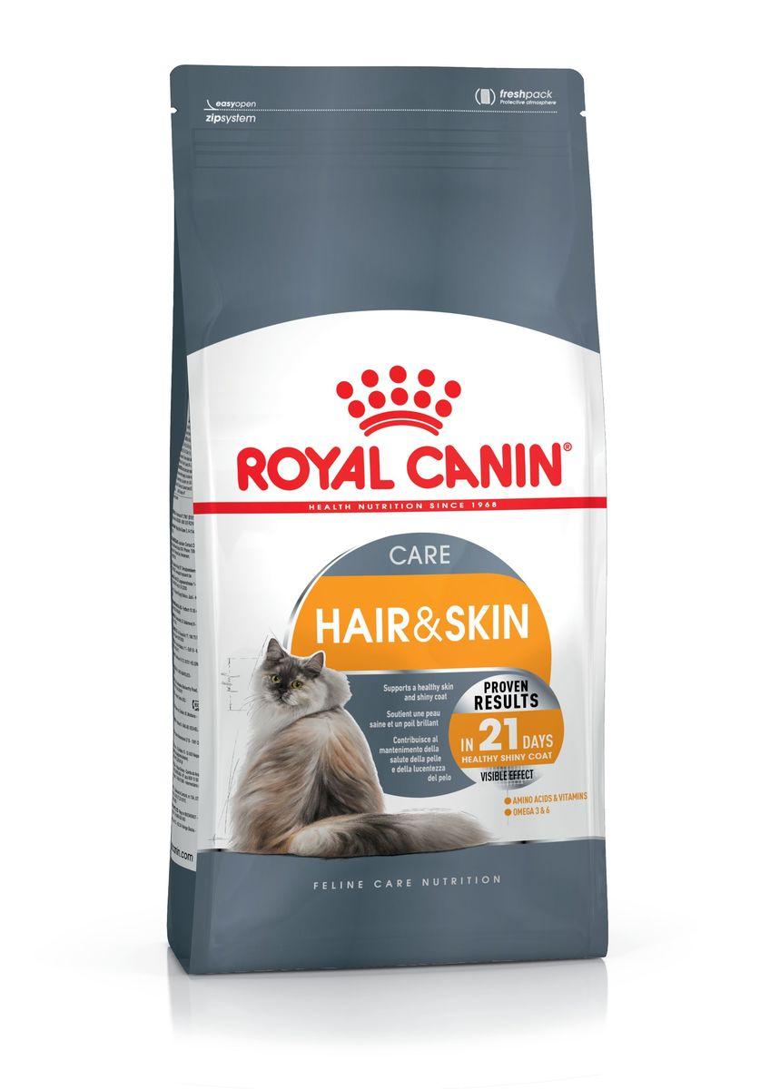 Royal Canin HS334K Skin Care33 4kg
