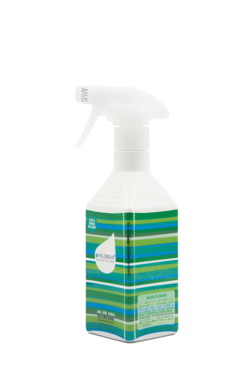 HYGINOVA Disinfectant Spray - 400ml