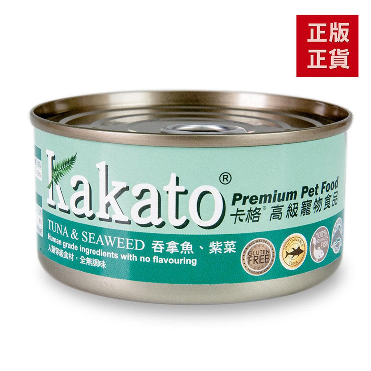 Tuna & Seaweed 170g